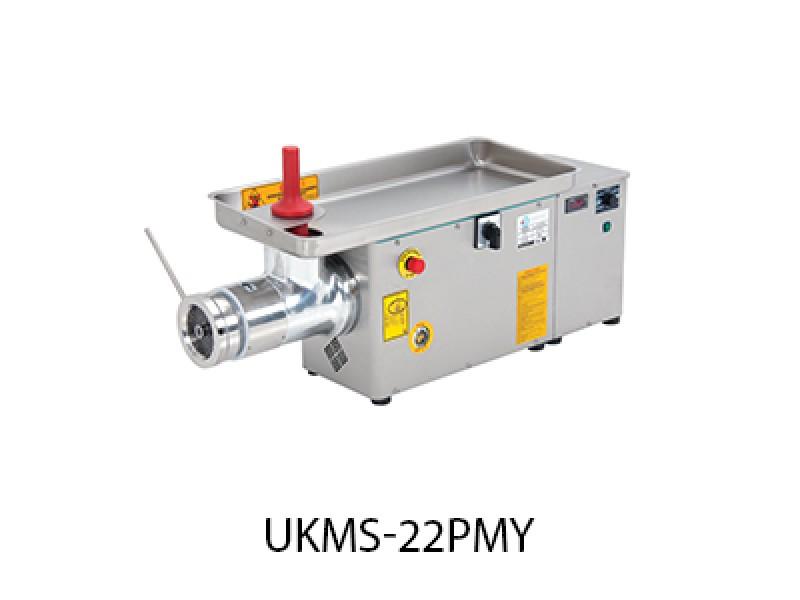 Bosfor 32 Soğutmalı Kıyma Makinesi UKMS-32PTY KOMPLE PASLANMAZ