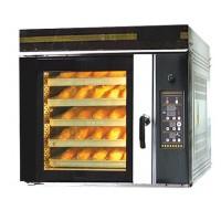 Arisco Ekmek Fırını - 5 Tepsili